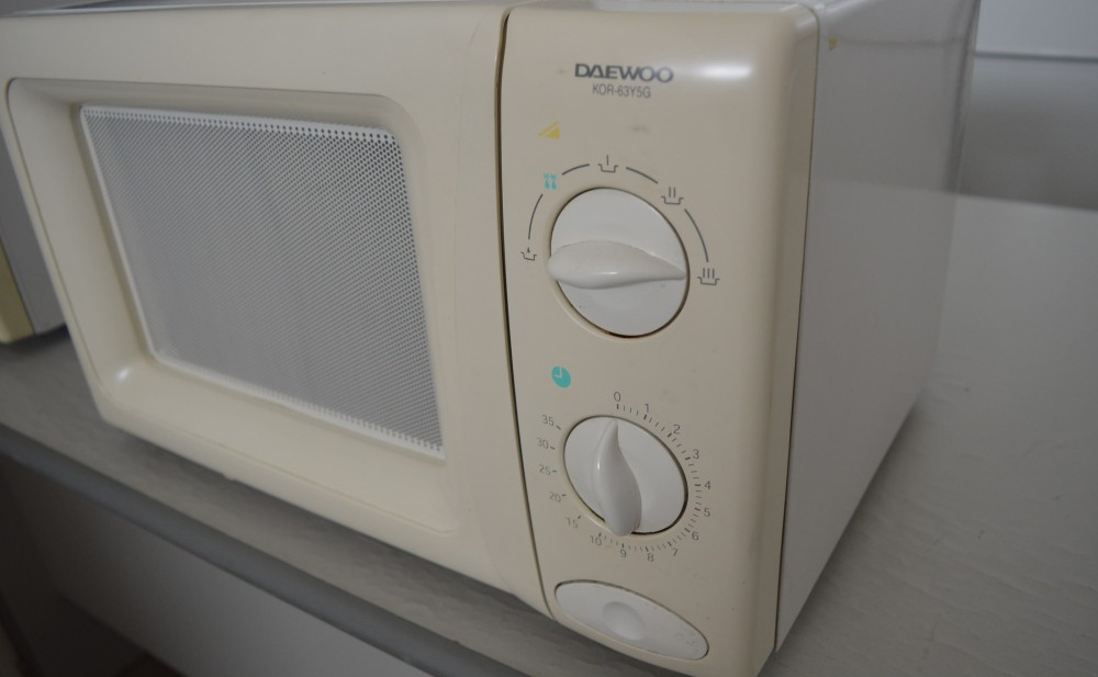 DAEWOO KOR-63Y5G DESCARGAR DRIVER